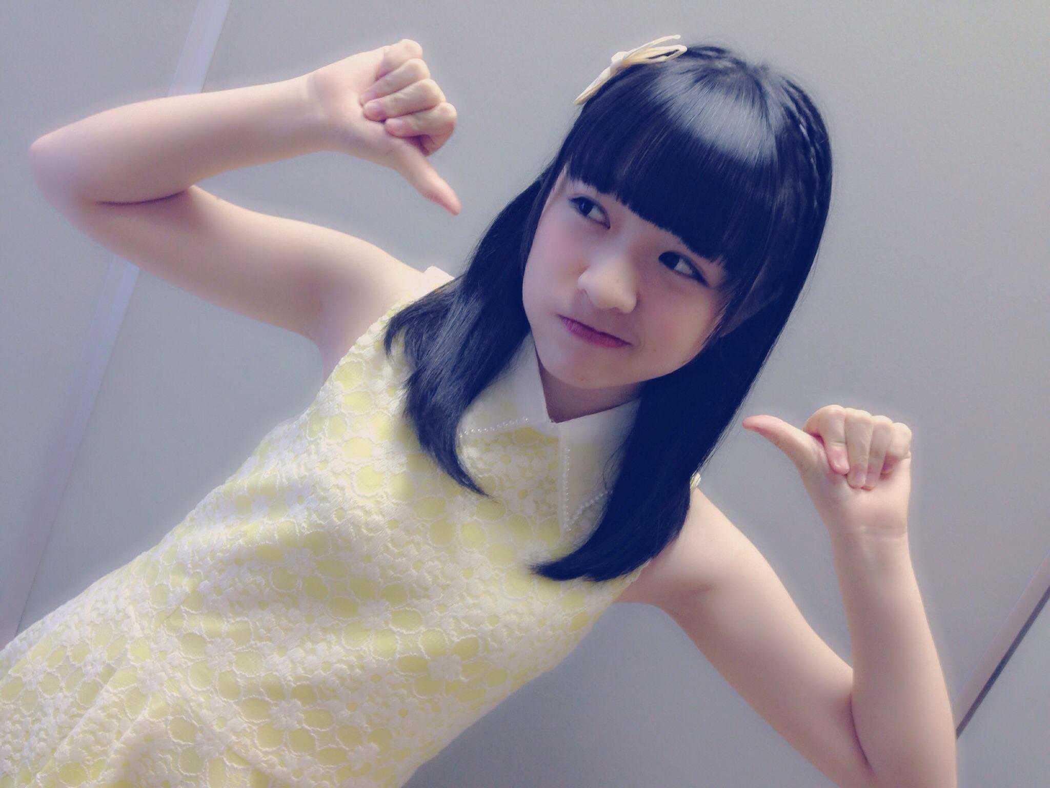 """Résultat de recherche d'images pour """"Watanabe Miria"""""""